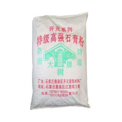 大槐树石膏粉20kg